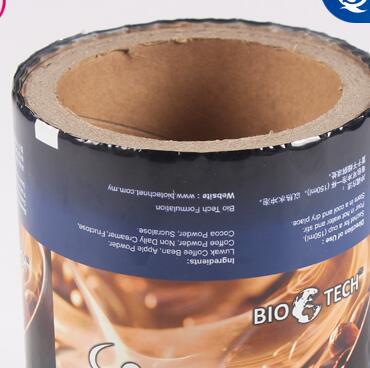 201712010347298100 - بسته بندی غذایی با انواع فیلم های پلاستیکی:تصاویر انواع فیلم