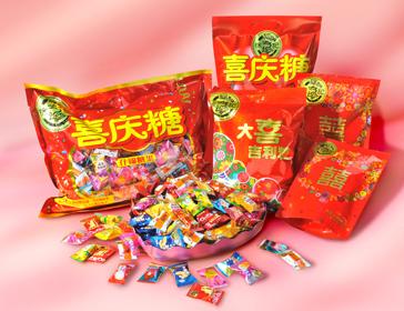 Hsu Fu Chi Candy