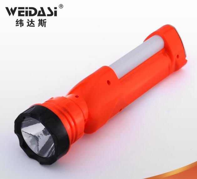 Search Product Emergency Light Bulb LED Flashlight Rechargeable