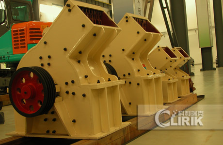 PC Series Hammer Crusher/Hammer Crusher Price/Stone Hammer Crusher/Crusher