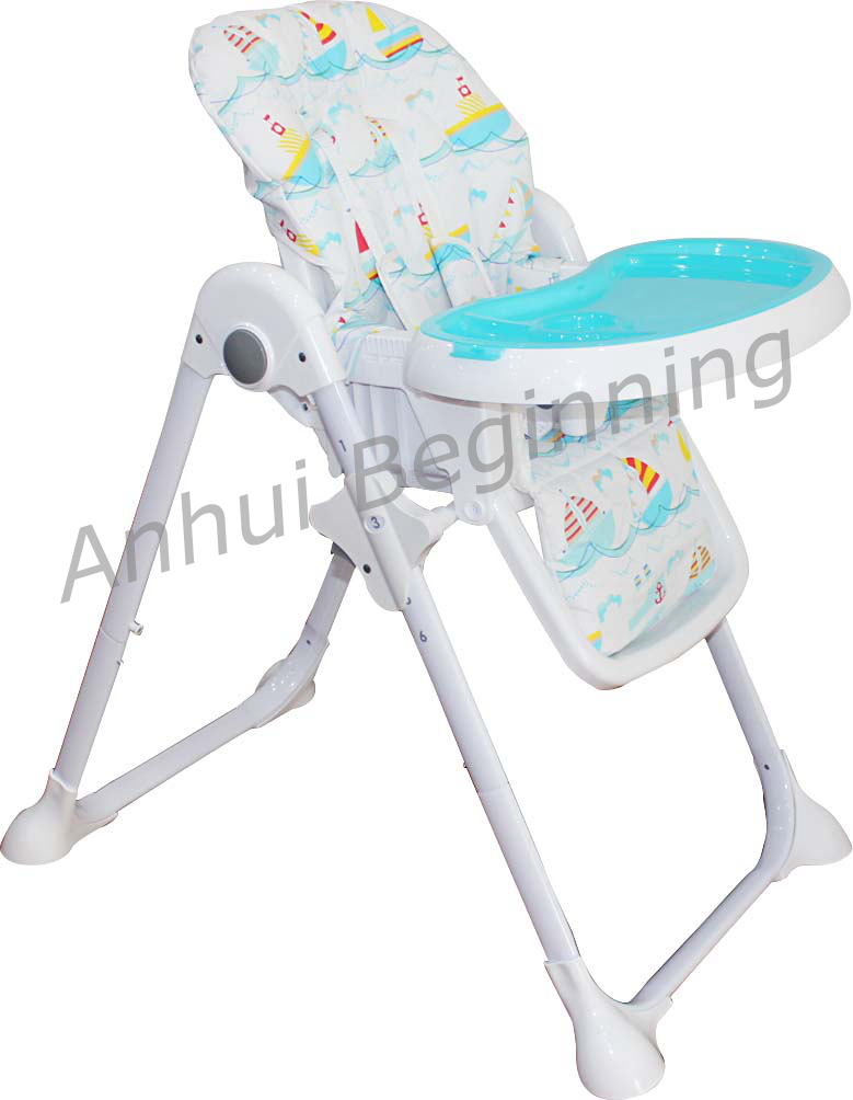 Baby Chair H603