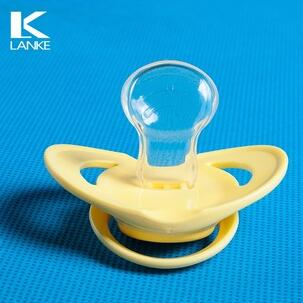 Safe Silicone Pacifiers