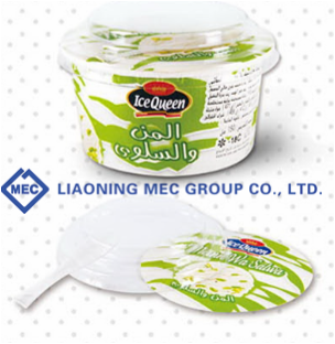 Popular ice cream paper cup with China supplier