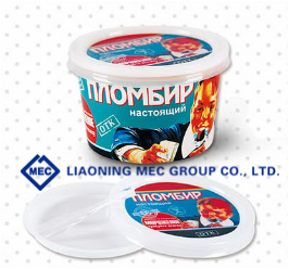 China supplier with color and popular paper cup  for ice cream