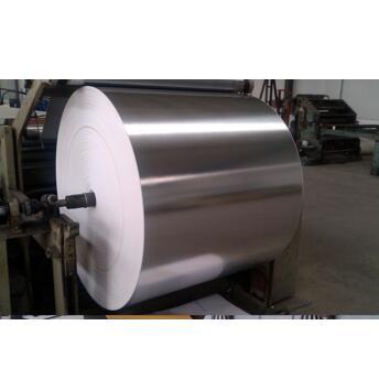 factory price 125g 225g 275g 325g aluminium foil paper