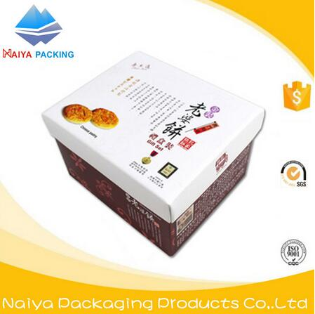 customized colorful paper box packaging for food wth logo printed