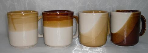 round&square actroy price stoneware zebra mug