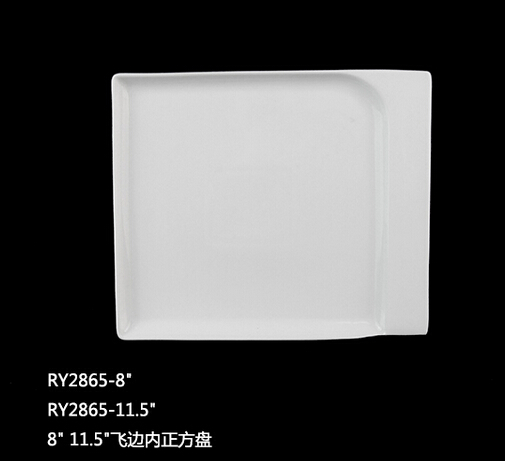 Cheap wearable square porcelain plate wholesale