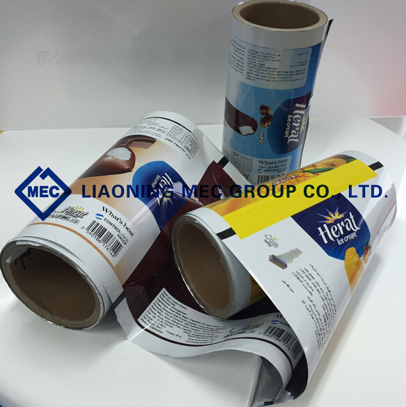 Biscuit Wrapping film BOPP/AL/CPP