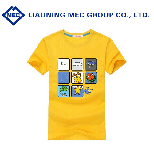 T-shirts For Kids With Customized Logo