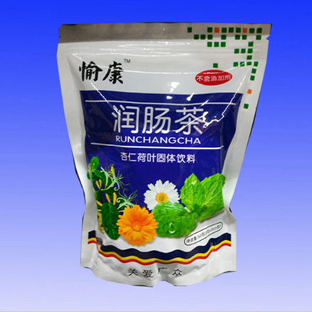 Printed Food Vacuum Plastic Bag