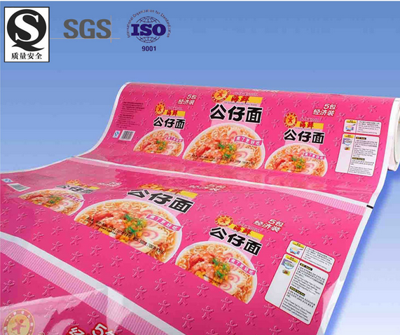 Manufacturer PE/Laminated Food Grade, Plastic Food Packaging Film