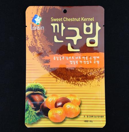 201707190117377550 - بسته بندی غذایی با انواع فیلم های پلاستیکی:تصاویر انواع فیلم