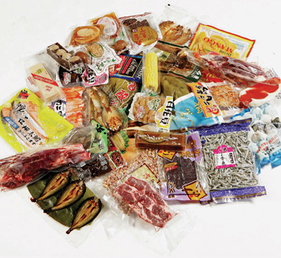 Side Seal Vacuum Packaging Bag Wholesale