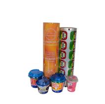 201707250130335830 - بسته بندی غذایی با انواع فیلم های پلاستیکی:تصاویر انواع فیلم