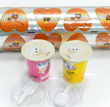 composited soft food grade aluminum foil seal liner