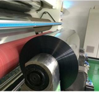 Food Grade Metal CPP Film/Metallized Polypropylene Packaging