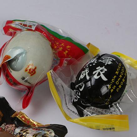 Plastic Food Vacuum Packing Bag
