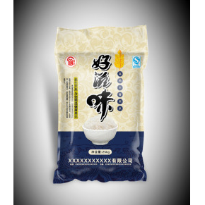 Side Gusset Plastic Rice Bag Without Printing for Rice/Grains/Food