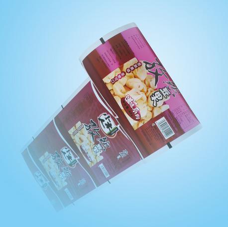 201708011013553441 - بسته بندی غذایی با انواع فیلم های پلاستیکی:تصاویر انواع فیلم