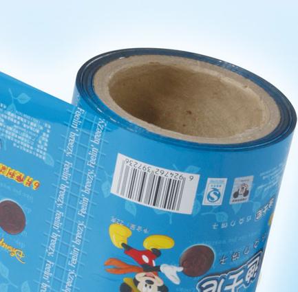 201708011019278999 - بسته بندی غذایی با انواع فیلم های پلاستیکی:تصاویر انواع فیلم