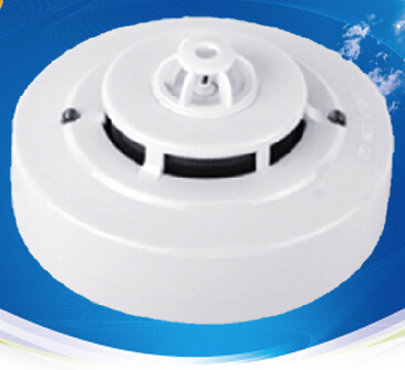 UL Approved Conventional Conbined Smoke and Heat Alarm