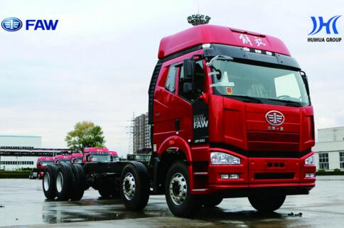 FAW CARGO TRUCK WITH CARRIAGE 8*4
