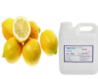 Veyron Brand Oil Base Roast Seeds and Nuts Food Grade Additive Fragrance Enhancer Liquid Concentrate Lemon Oil Flavor
