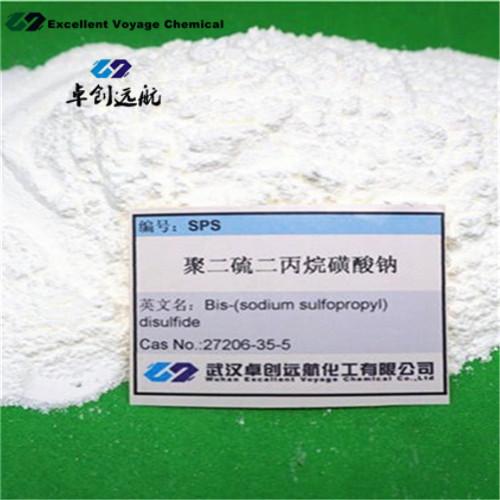 Bis-(sodium sulfopropyl)-disulfide/CAS:27206-35-5