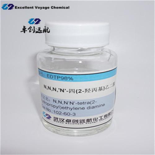 (ETHYLENEDINITRILO)TETRA-2-PROPANOL-electroplating intermediates manufacturer