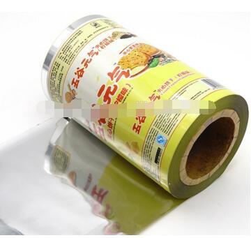 Custom Metallized Food Packaging Plastic Roll Film for Snack Packaging