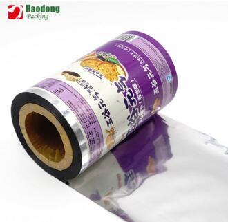 Costom Printing Aluminum Foil Food Packing Scrap Rolls Mylar Bag