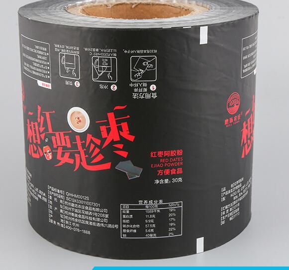 201801090948460004 - بسته بندی غذایی با انواع فیلم های پلاستیکی:تصاویر انواع فیلم