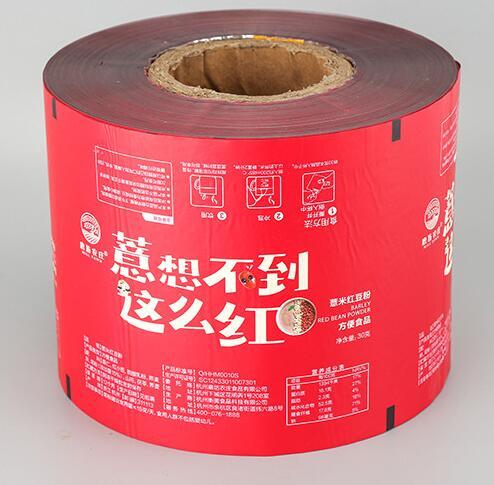201801090950091774 - بسته بندی غذایی با انواع فیلم های پلاستیکی:تصاویر انواع فیلم