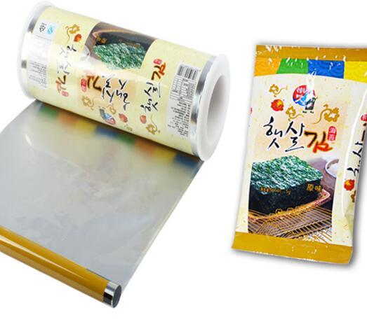 201801091041555242 - بسته بندی غذایی با انواع فیلم های پلاستیکی:تصاویر انواع فیلم
