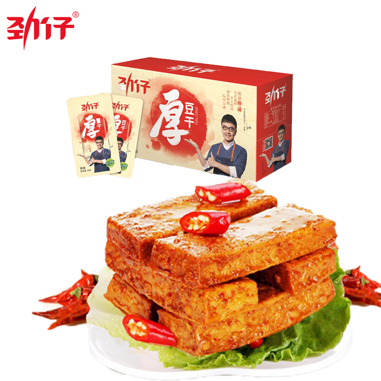 Textured Soy Protein Products Food Made From Soybean Chili Thick Dried Tofu Snack For Sale