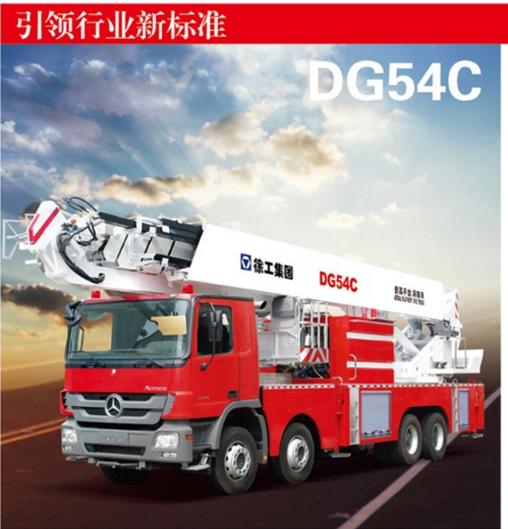 XCMG original manufacturer new DG54C size of fire fighting truck price sale