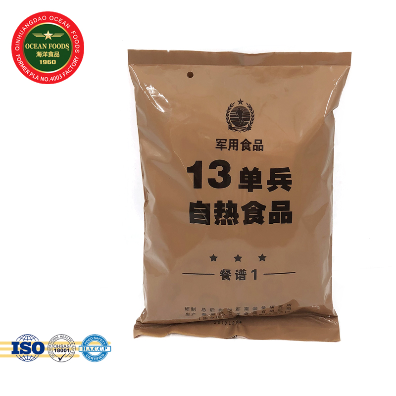 High Quality Outdoor Mre Food Heating Flameless Ration Heating Food for sale
