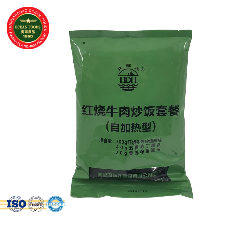 Combo Self Heating Stewed Beef Fried Rice Meal for sale