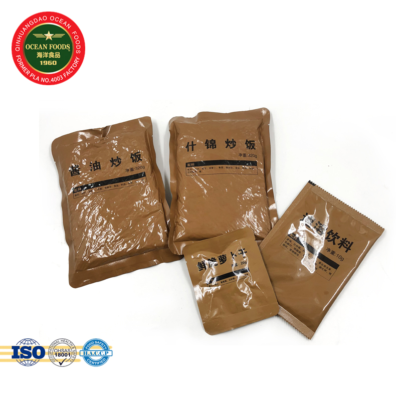 Best Quality Military Rations Mre Meal Ready To Eat 24h Mre for sale