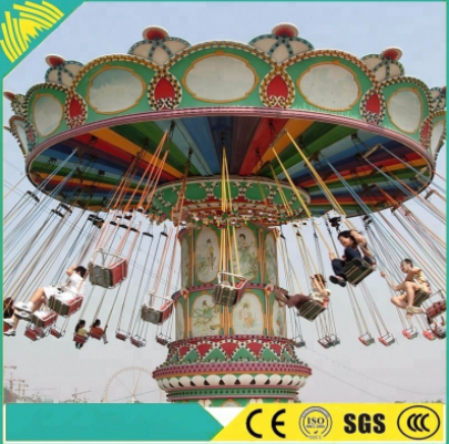 JS--F-03 Attractive amusement flying chair rides
