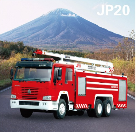 XCMG original manufacturer JP20 fire engine fighting truck price for sale