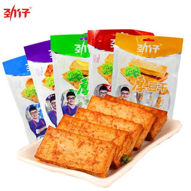 Jinzai 25g barbecue flavor dried silken tofu, tasty heathy Chinese Snack for sale