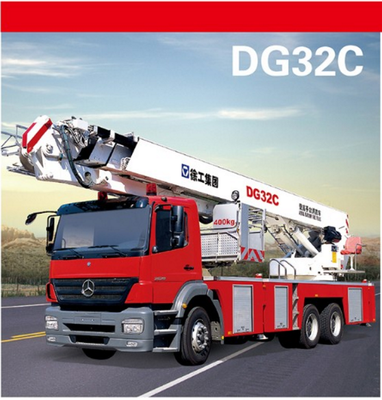 XCMG original manufacturer DG32C fire fighting truck price sale
