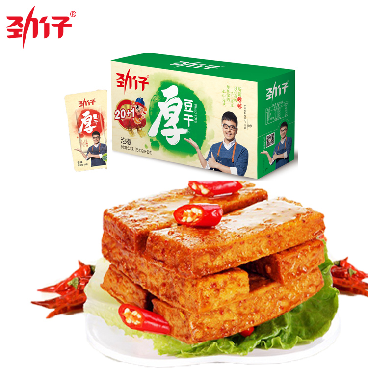 Export Classical Beancurd Spicy Thick Dried Bean Curd Tofu Snack Food For Sale