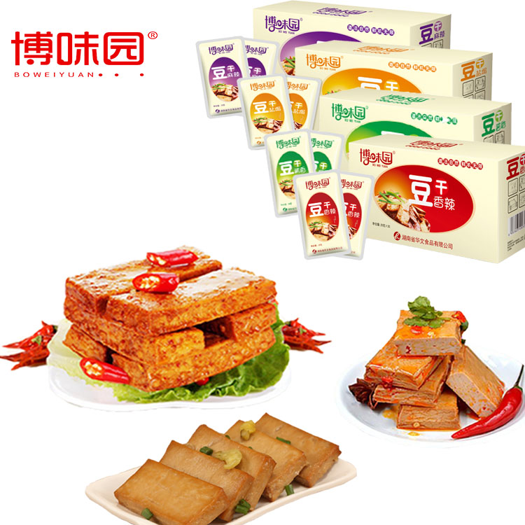 Low Price Boweiyuan salty Baked Tofu Soy Bulk Easy Snacks Food For Sale