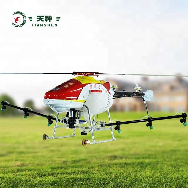 Pesticide spraying payload 12KG electric helicopter UAV agricultural aircraft without aileron sale