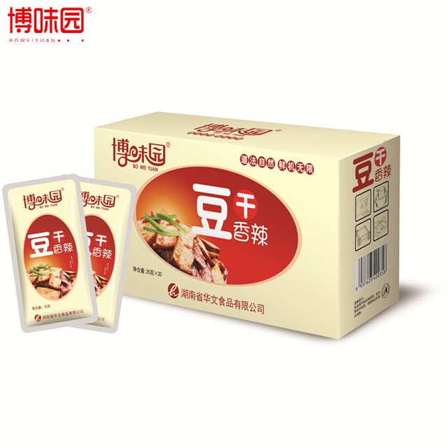 BOWEIYUAN  Traditional Bean Curd Snacks Spicy Instant Food For Sale