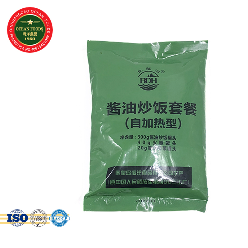 Ready To Eat Foods Instant Quick Cookig Self-heating Soy fried rice Meal for sale