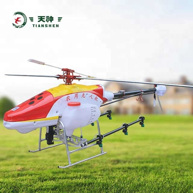 Pesticide spraying payload 12KG electric helicopter UAV agricultural